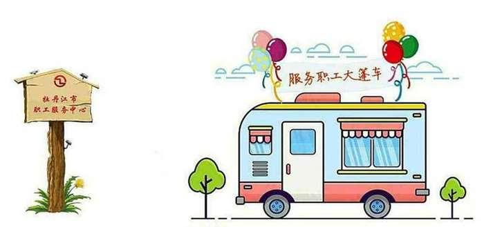 http://www.huodongxing.com/file/20181029/3223223489258/433356596079824.jpg