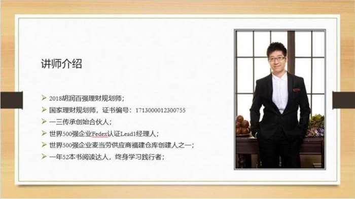 http://www.huodongxing.com/file/20181030/6843224557315/183596596164781.jpg