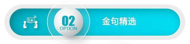 http://www.huodongxing.com/file/20181030/6843224557315/263558835290166.jpg