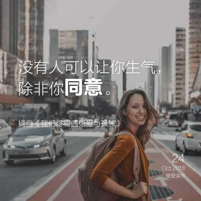 http://www.huodongxing.com/file/20181030/6843224557315/263558835440167.jpg