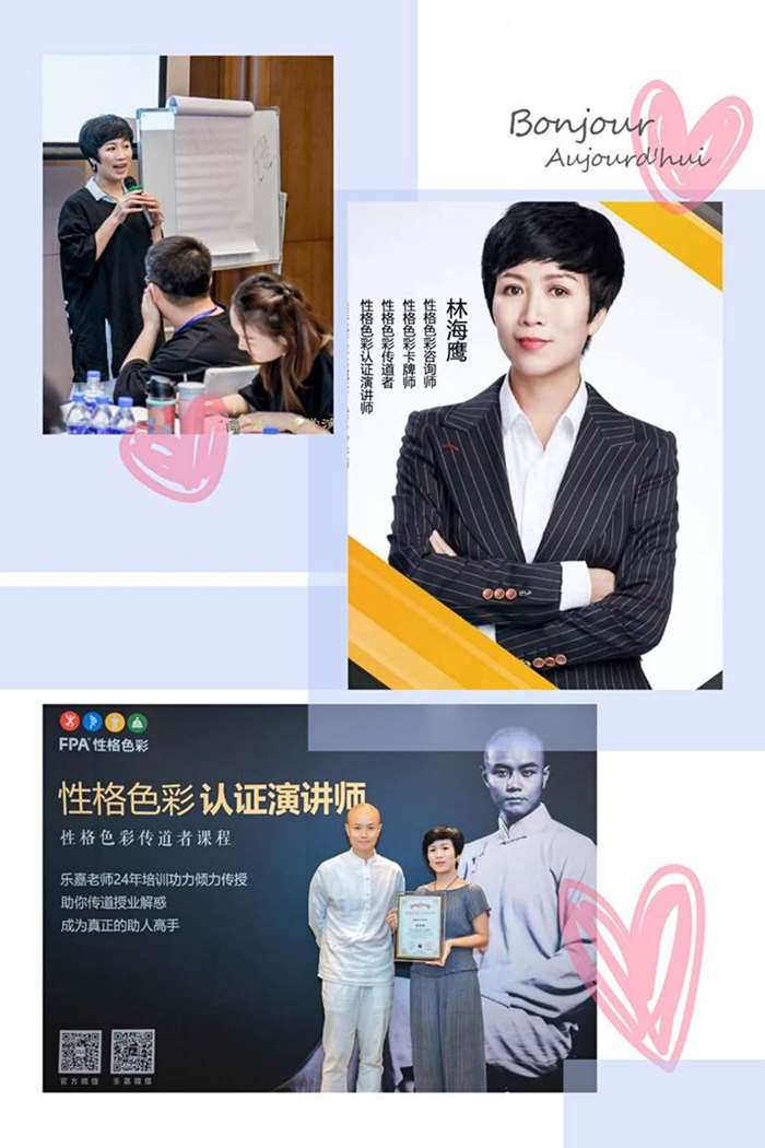 http://www.huodongxing.com/file/20181030/6843224557315/263596597144784.jpg