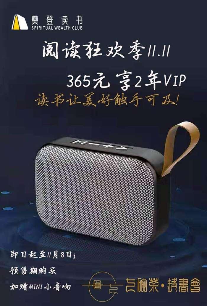 http://www.huodongxing.com/file/20181030/6843224557315/363588787287818.jpg