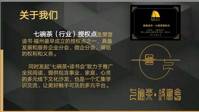 http://www.huodongxing.com/file/20181030/6843224557315/373596598144786.jpg