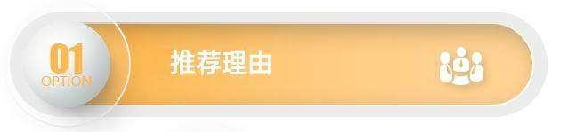 http://www.huodongxing.com/file/20181030/6843224557315/593595909688723.jpg