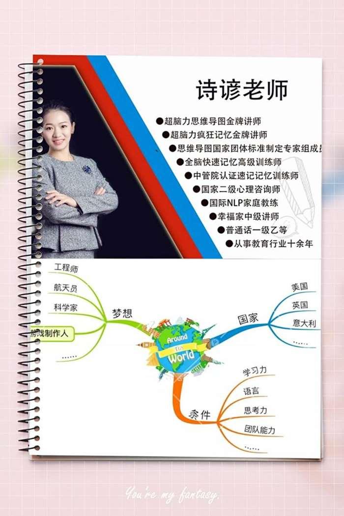 http://www.huodongxing.com/file/20181030/6843224557315/683596596982799.jpg