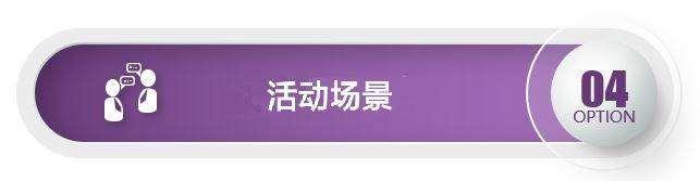 http://www.huodongxing.com/file/20181030/6843224557315/823596596414782.jpg