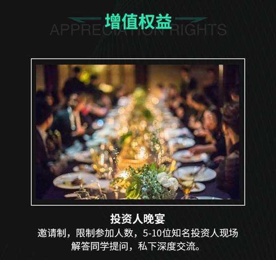 梧桐汇第一期(含餐)_09.jpg