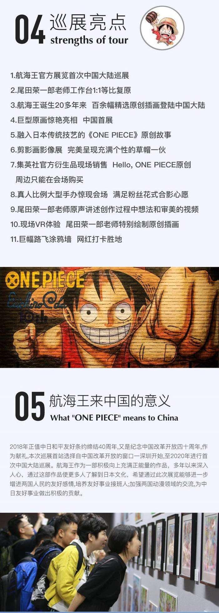 上海站详情页_04.jpg