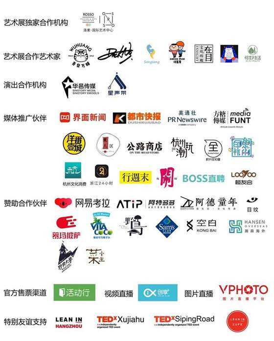 logo墙11.20.jpg