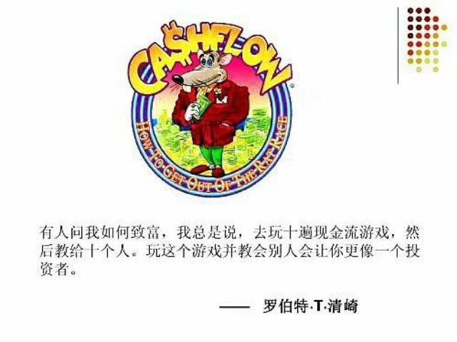 http://www.huodongxing.com/file/20181108/6713233937941/674073572905476.jpg