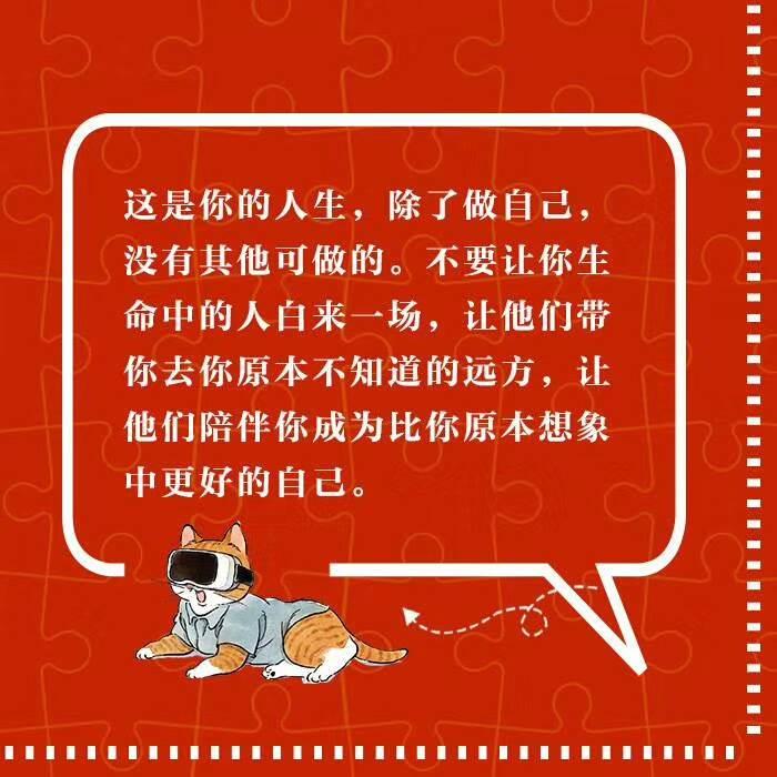 http://www.huodongxing.com/file/20181108/6713233937941/763835597570007.jpg