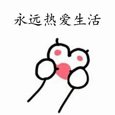 http://www.huodongxing.com/file/20181108/6713233937941/884073572496253.jpg