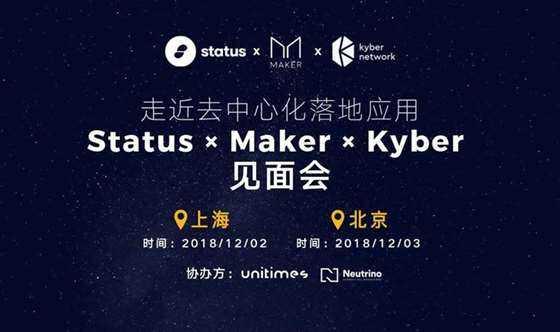 Status_Maker1.png