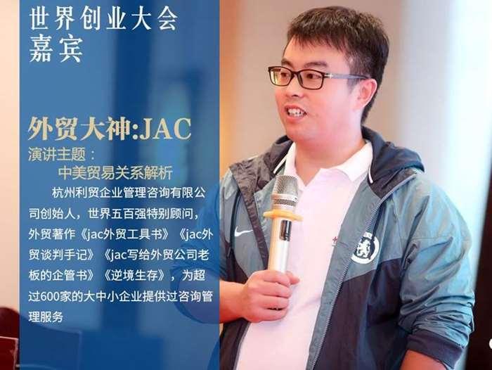 http://www.huodongxing.com/file/20181116/1573241815317/103615749693420.jpg