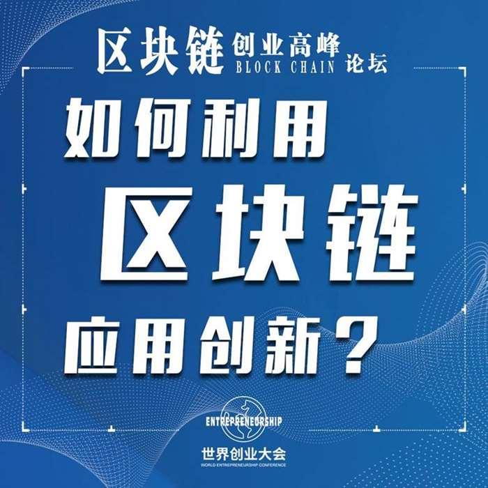 http://www.huodongxing.com/file/20181116/1573241815317/113615750016928.jpg