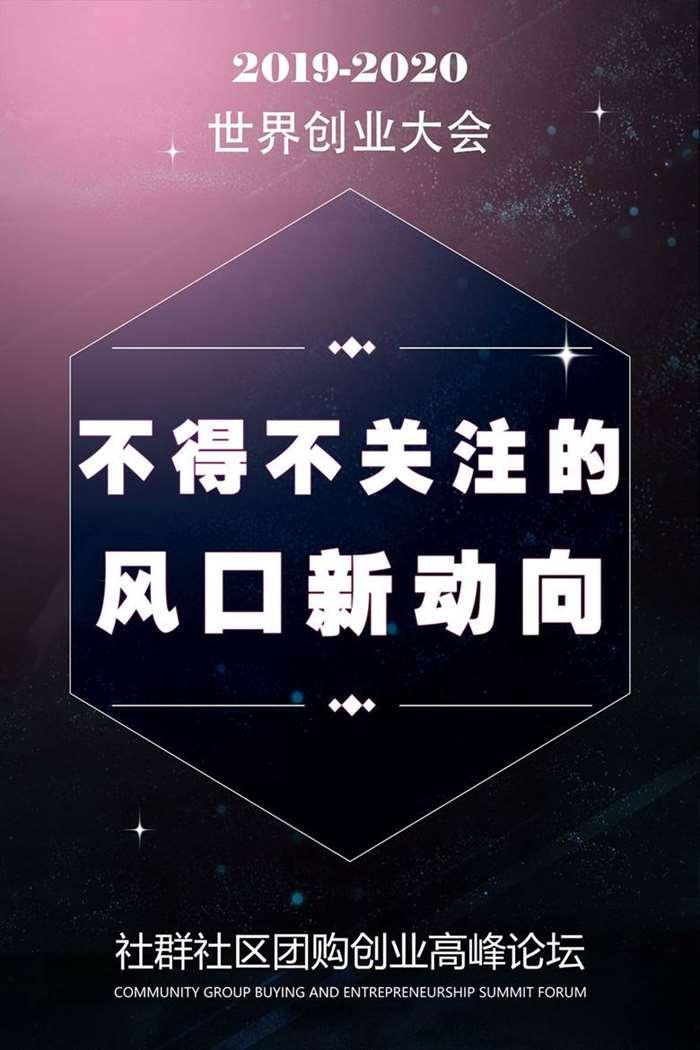http://www.huodongxing.com/file/20181116/1573241815317/253615750143422.jpg