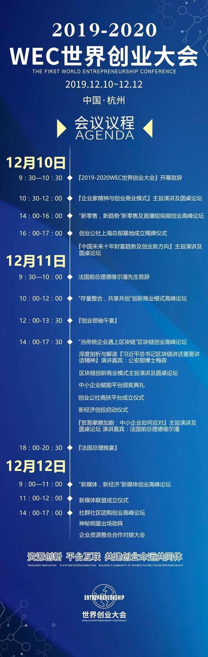 http://www.huodongxing.com/file/20181116/1573241815317/293615748413411.jpg