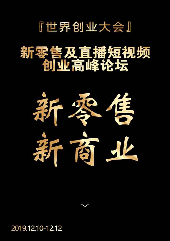 http://www.huodongxing.com/file/20181116/1573241815317/413615750613426.jpg