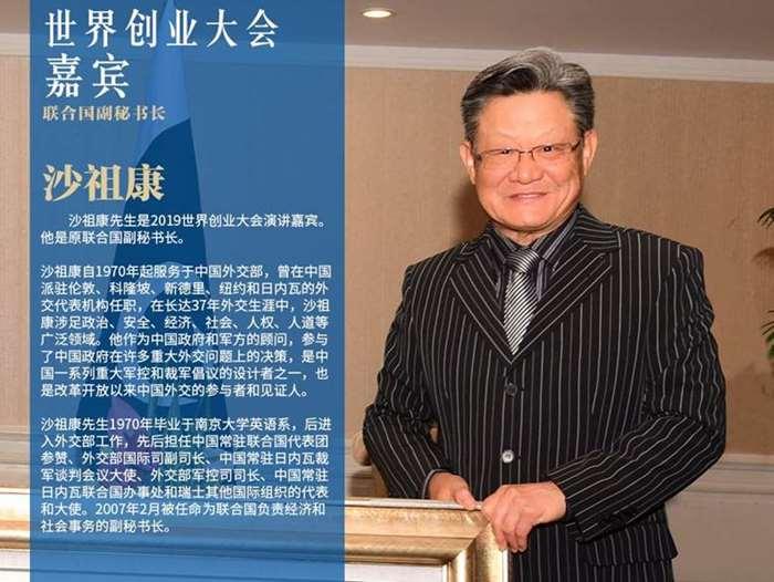 http://www.huodongxing.com/file/20181116/1573241815317/423615748743413.jpg