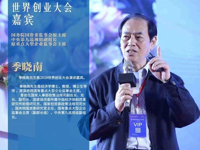 http://www.huodongxing.com/file/20181116/1573241815317/563615748956922.jpg