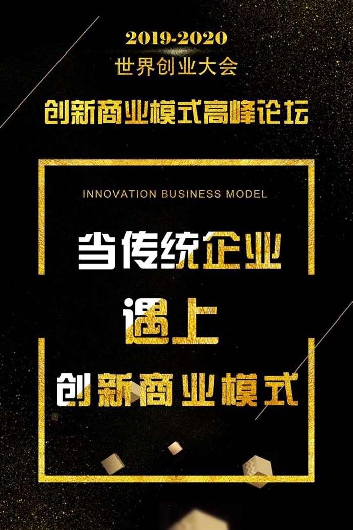 http://www.huodongxing.com/file/20181116/1573241815317/563615750806931.jpg