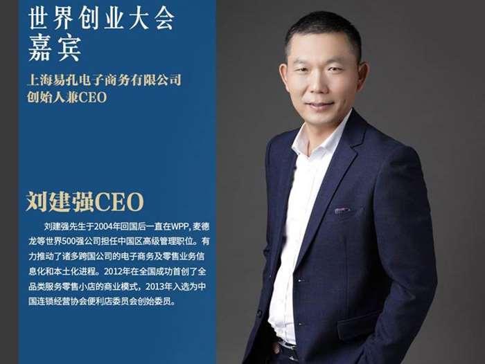 http://www.huodongxing.com/file/20181116/1573241815317/573615749273416.jpg