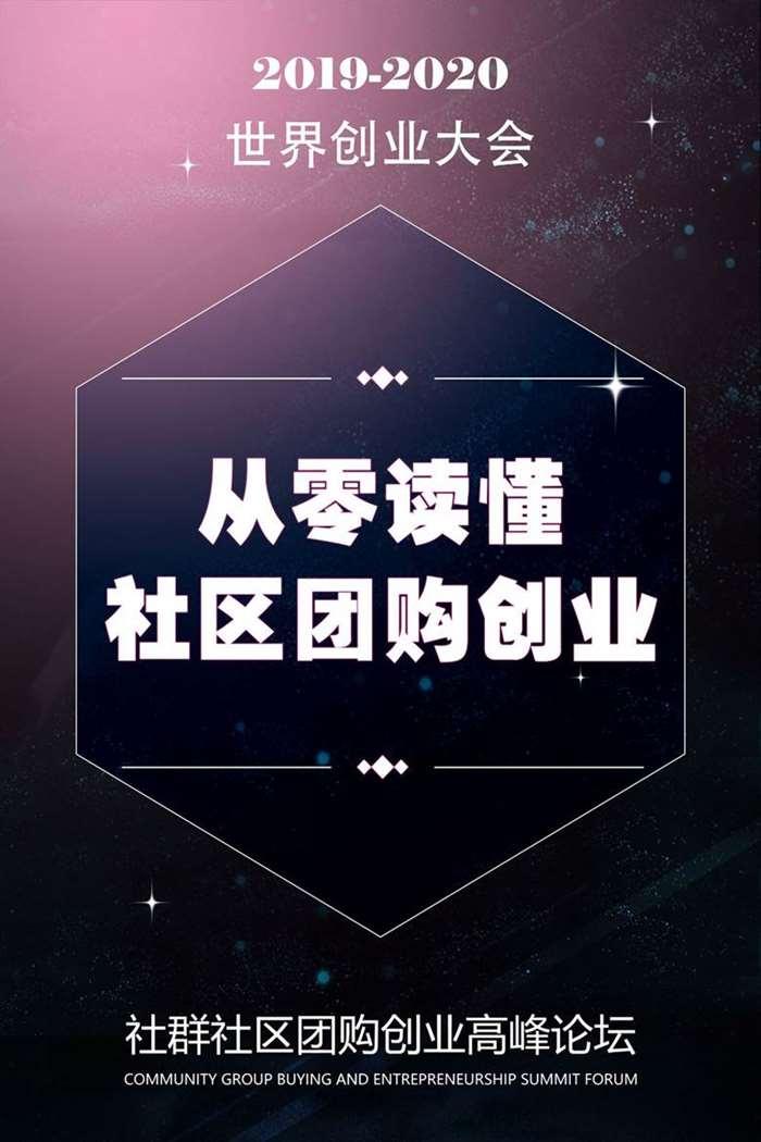 http://www.huodongxing.com/file/20181116/1573241815317/583615750293424.jpg