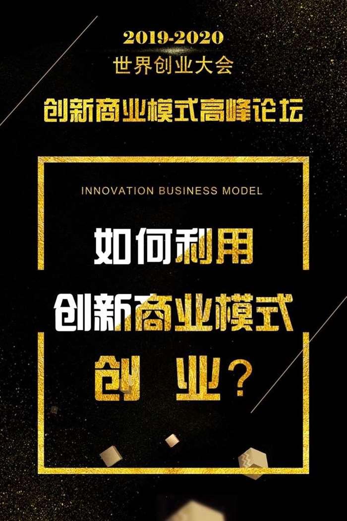 http://www.huodongxing.com/file/20181116/1573241815317/583615750726930.jpg