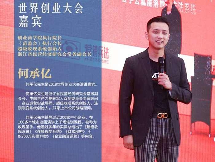 http://www.huodongxing.com/file/20181116/1573241815317/643615749626926.jpg