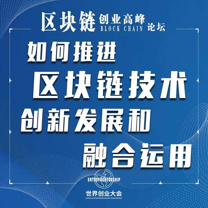 http://www.huodongxing.com/file/20181116/1573241815317/783615749906927.jpg