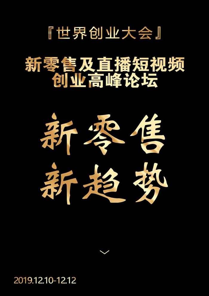 http://www.huodongxing.com/file/20181116/1573241815317/793615750476929.jpg