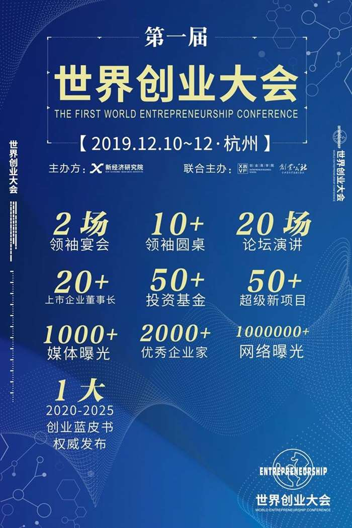 http://www.huodongxing.com/file/20181116/1573241815317/843615748306918.jpg