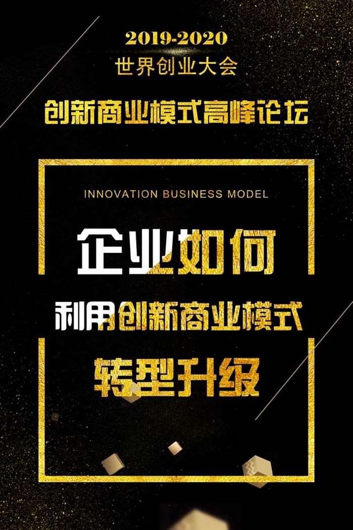 http://www.huodongxing.com/file/20181116/1573241815317/873615750886932.jpg