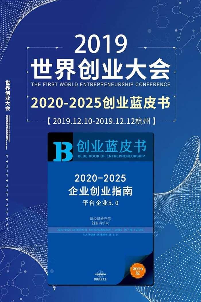 http://www.huodongxing.com/file/20181116/1573241815317/883615751013427.jpg