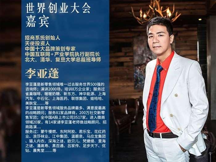 http://www.huodongxing.com/file/20181116/1573241815317/893615749403418.jpg