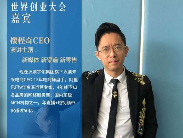 http://www.huodongxing.com/file/20181116/1573241815317/973615749196924.jpg