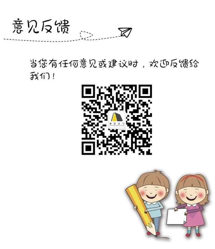 0522_8 - Copy.jpg