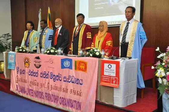 srilanka-联合国.jpg