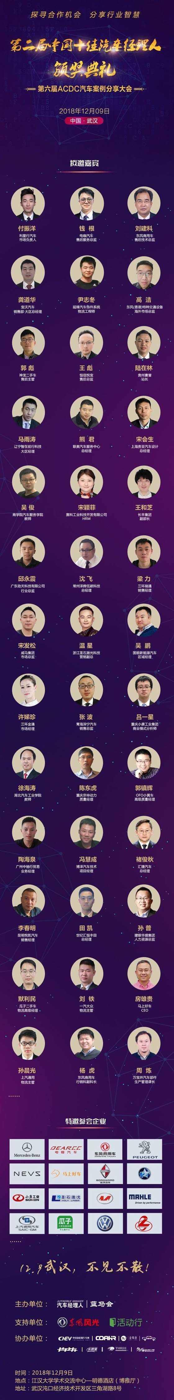 第三期宣传_看图王.jpg