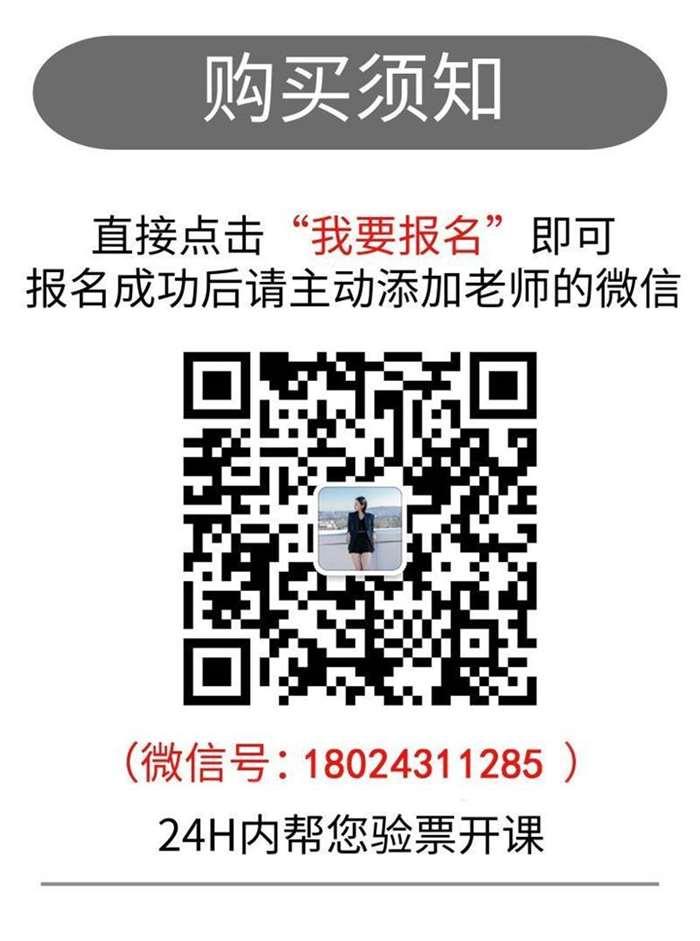購買須知-線上活動.png
