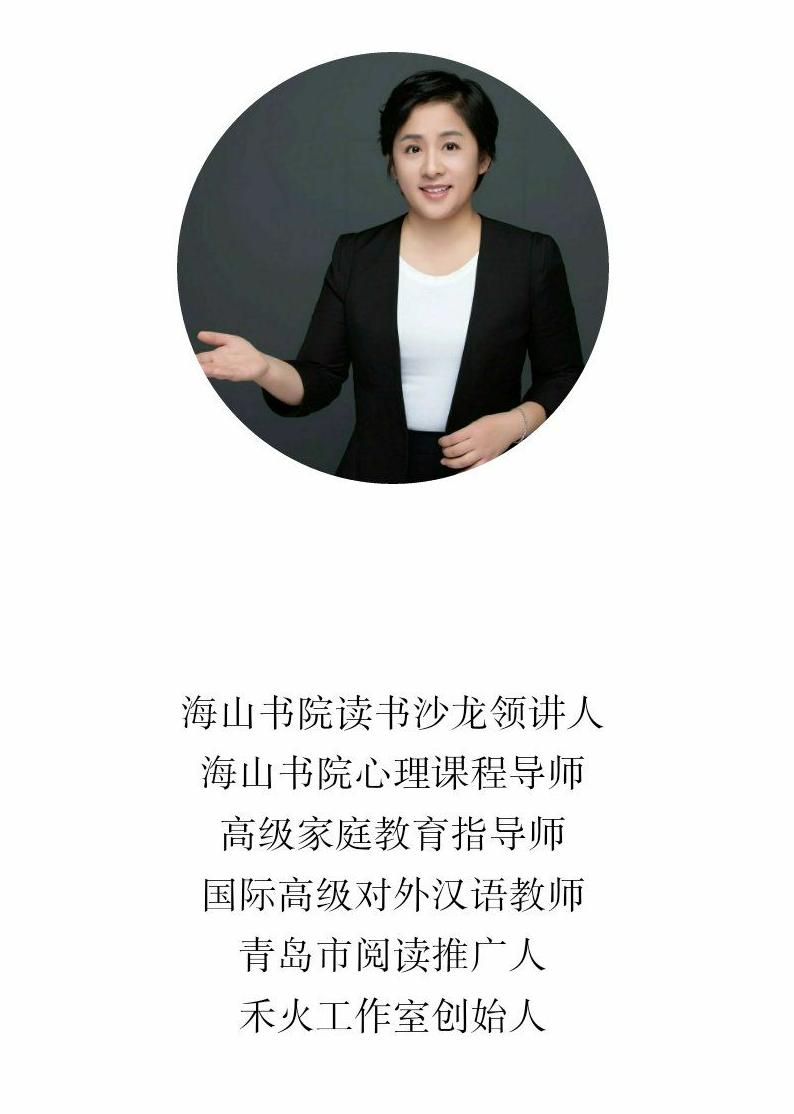 http://www.huodongxing.com/file/20181123/2143248740306/443425471334656.png