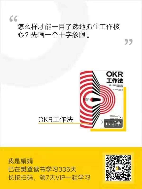 http://www.huodongxing.com/file/20181124/3753249486423/373569344156301.jpg
