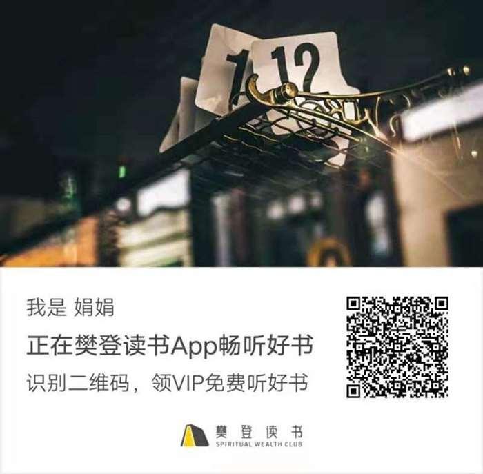 http://www.huodongxing.com/file/20181124/3753249486423/943569343196300.jpg