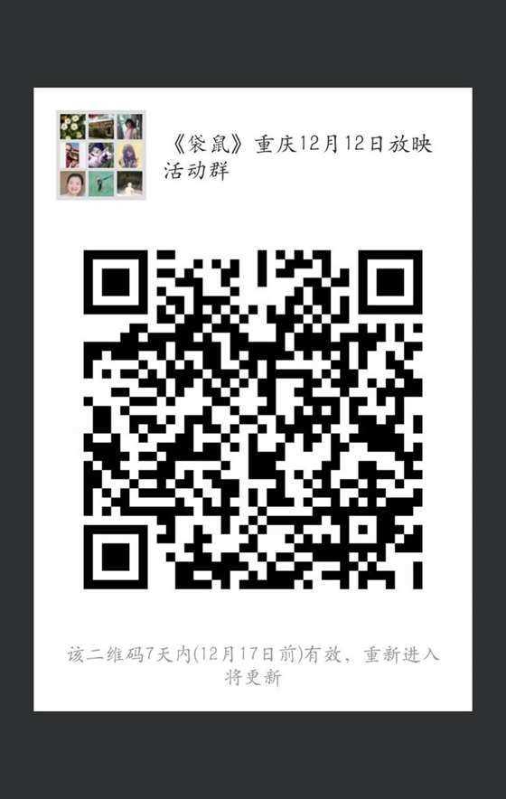 http://www.huodongxing.com/file/20181127/1013252488929/903265347454656.jpg