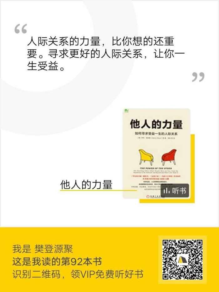http://www.huodongxing.com/file/20181127/6243252817022/253343814071824.jpg