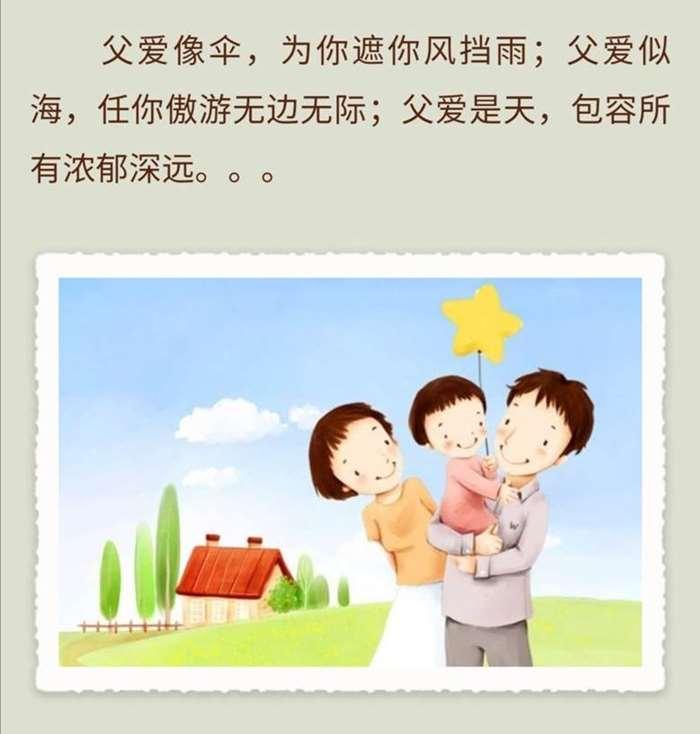 http://www.huodongxing.com/file/20181127/6243252817022/403450679853122.jpg