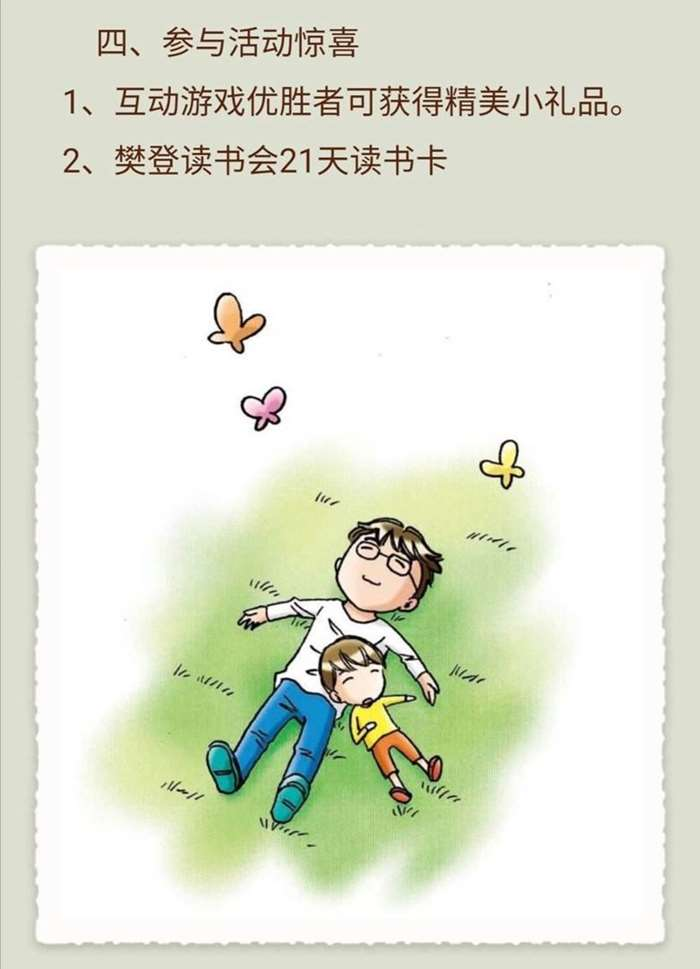 http://www.huodongxing.com/file/20181127/6243252817022/583450680603126.jpg