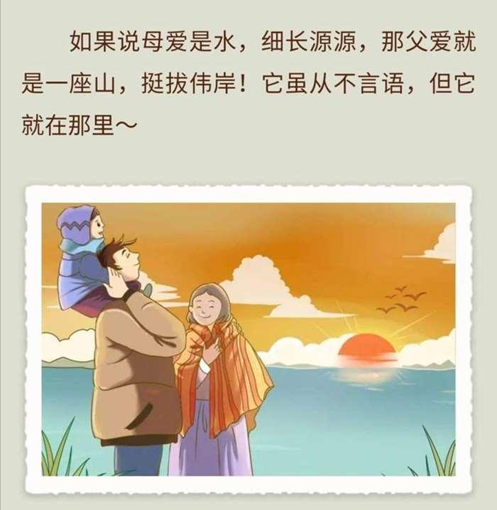 http://www.huodongxing.com/file/20181127/6243252817022/813450679750693.jpg