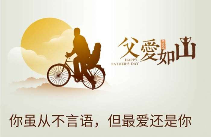 http://www.huodongxing.com/file/20181127/6243252817022/853450679673121.jpg