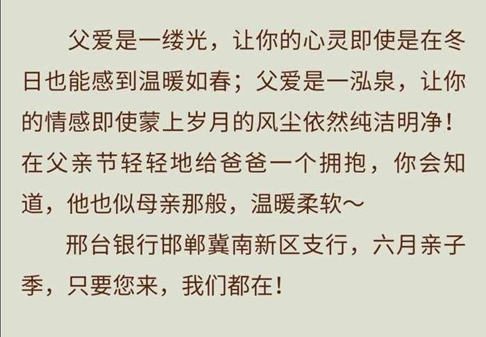 http://www.huodongxing.com/file/20181127/6243252817022/883450680703127.jpg